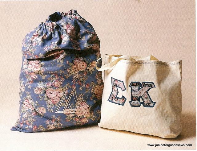 Greekbags