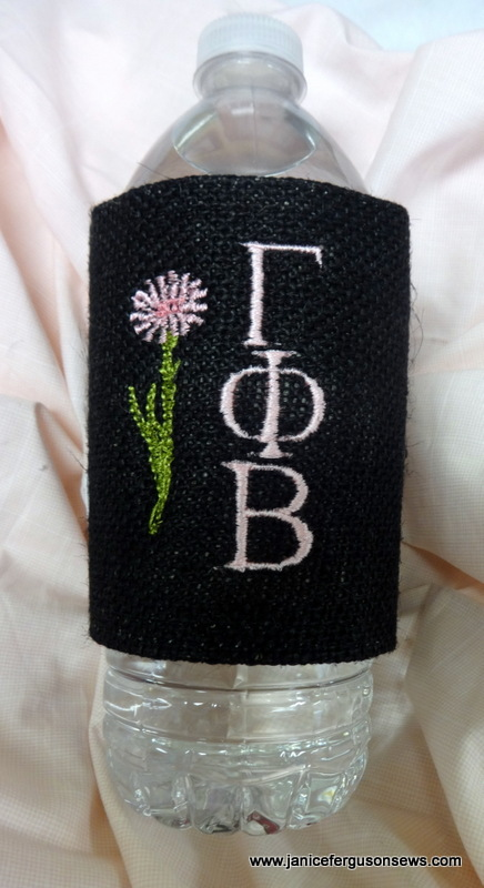great burlap koozie from All About Blanks