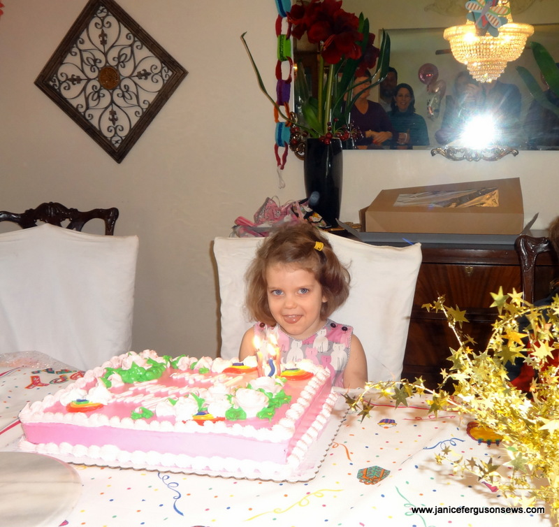 V cake ED